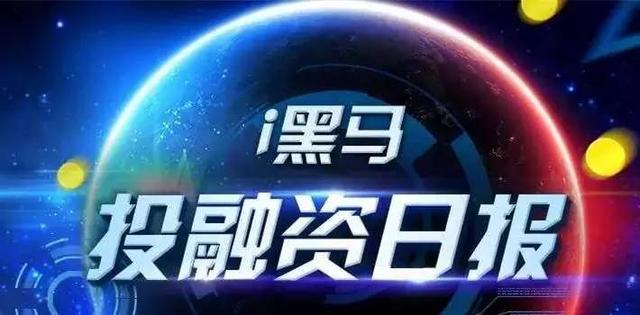 蓝光vr大师,10月31日投融资日报:新华网在A股主板成功上市