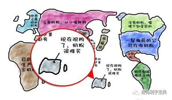 原装进口婴儿奶粉,世界各国口碑最好宝宝奶粉品牌大全(妈妈眼中的世界奶粉地图)