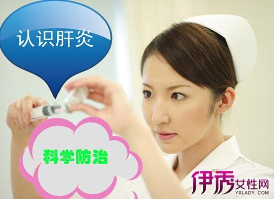 乙肝会传染吗 乙肝的传播途径有哪些?静湿良软膏抑菌止痒效果好!