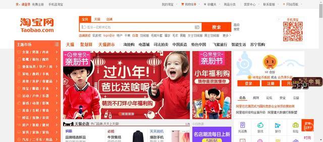营销型网站,南卫四道:企业最想了解的5种营销型网站解密