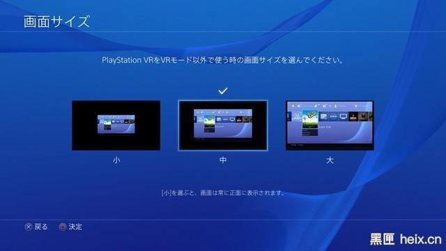 ps4vr,PS4更新之后,PS VR还能用作3D蓝光播放器