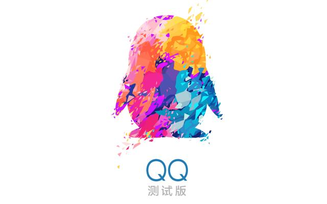qq消息轰炸,QQ6.7内测更新,新一轮表情包轰炸来袭