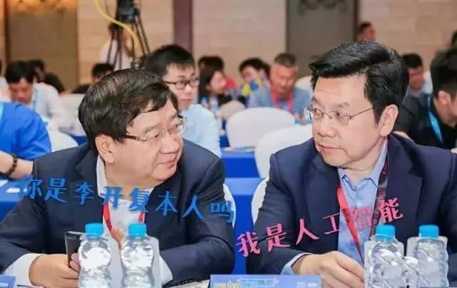 mc天使投资基金,ASK VC 原来,李开复、徐小平竟不是十大天使投资人?