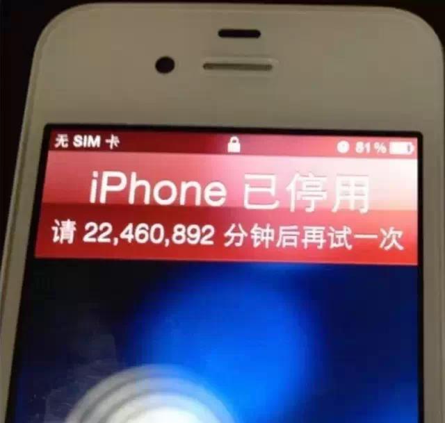 ipad密码忘记了怎么办,iPhone/iPad密码输错被停用,怎么办?小编教你