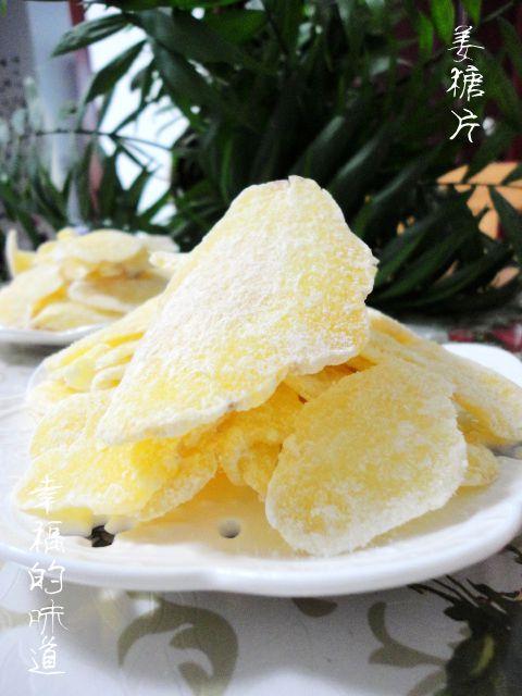 姜糖的做法,姜糖片