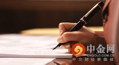 重庆公务员考试成绩查询,2017重庆公务员考试成绩如何查询?查询入口及流程一览