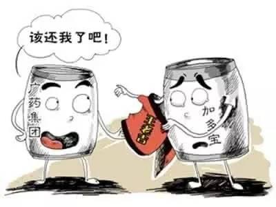 """加多宝营销案例,王老吉、加多宝:为一个""""红皮""""大闹5年,折腾到最高法院,结果我们都不喝凉茶了"""