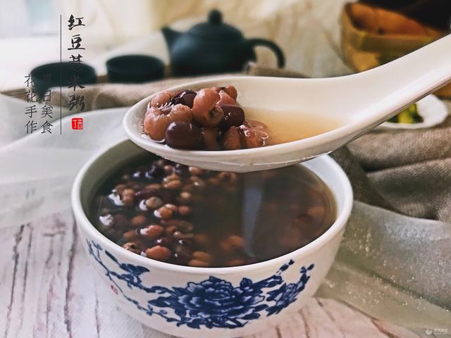薏米粥的做法,薏米红豆粥的做法