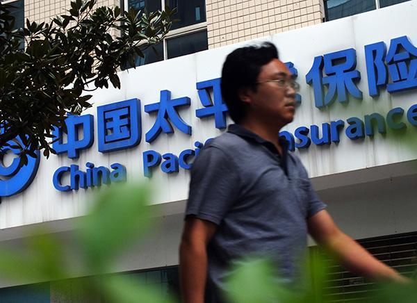 中国太保股票,中国太保上半年净利65亿增6%,股票获证金公司增持近亿股
