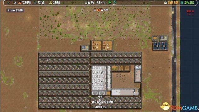 营养师的条件,监狱建筑师囚犯营养师研究任务达成条件一览