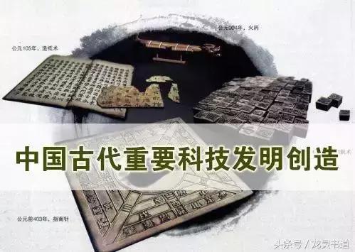 名人的成就,中国古代遥遥领先世界的85项科技发明,积弱宋朝最辉煌