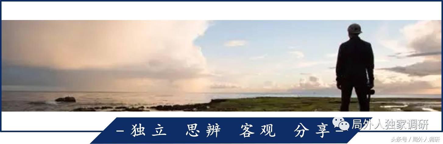 """600119长江投资,长江投资:长江联合停止交易被指""""诈骗""""净利润发动机""""熄火"""""""