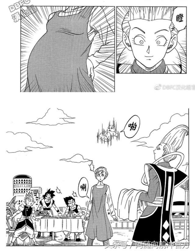 羞羞漫画网站,龙珠超漫画30话揭露布尔玛的心事:给贝吉塔多生几个娃,羞羞哒