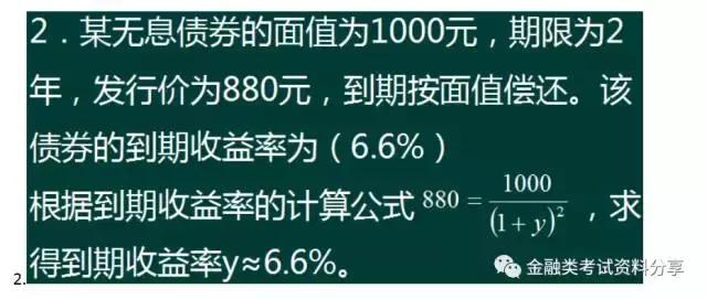 证券投资分析考试,证券分析师考试精简版笔记含高频真题(12/2考试的更要来看)
