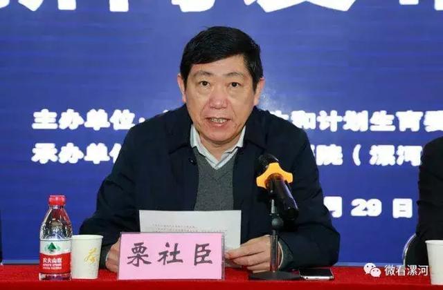试管婴儿座谈会,豫中南首例试管婴儿新闻发布会在漯河市中心医院召开