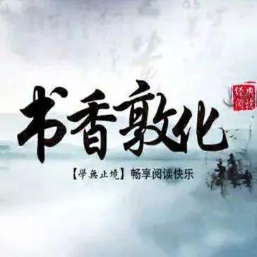 艾青简介,现代文学家、诗人——艾青