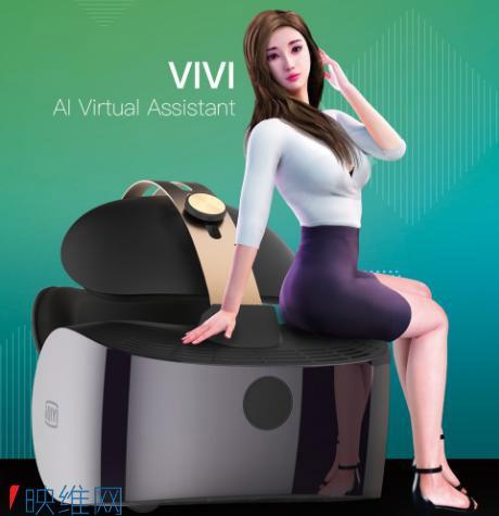 "vr真实女友,爱奇艺VR中的AI女友被国外媒体""骂""到下架了"
