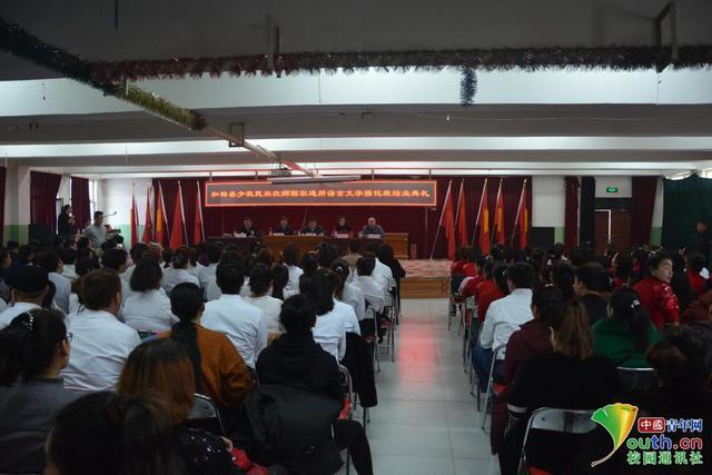 mhk考试成绩查询,塔里木大学人文学院协助和田县教育部门开展国语培训工作