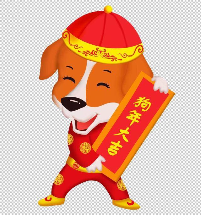羊的祝福语,2018春节祝福语,狗年行大运