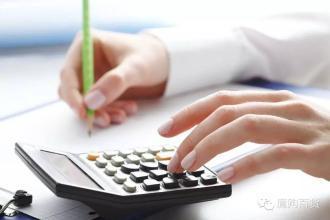 投资收益率,三招教你算清投资真实收益率!