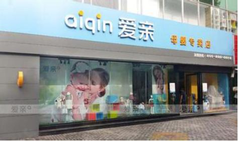母婴店加盟,母婴用品加盟品牌前五名出炉
