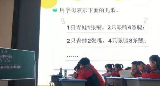 两节数学课,三点听后感:真正的课堂,真正的师生,真正的收获