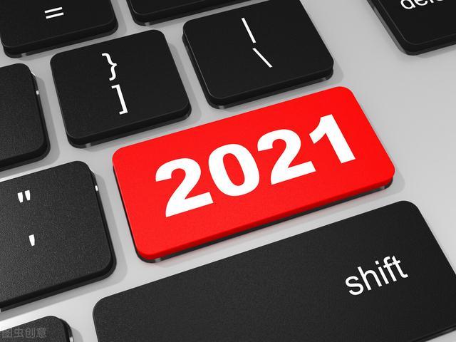 立体营销,直播时代结束,2021年将迎来3个新商机,实体企业是最大赢家
