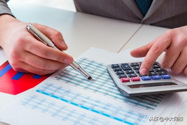 房地产估价师考试成绩查询,2021房地产估价师考试:想要拿下证书,这几招快快了解