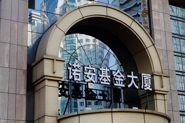 """诺安基金主管蔡嵩松变成股市年终奖金的""""出风口"""""""