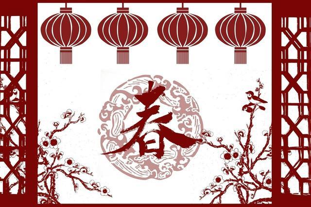 红岩的好句,描写春节的好句、好词集锦,写春节的古诗、好段摘抄写作素材积累