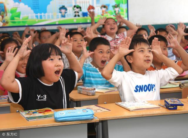 小学四年级英语上册期中测试卷