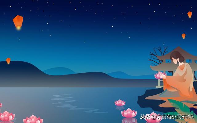 下元节是什么节日,农历十月十五话下元