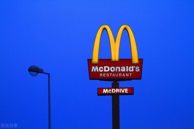 """企业营销策略,65年快餐领导品牌的秘诀,""""营销鬼才""""麦当劳的四大营销策略"""
