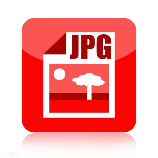 jpg格式图片怎么弄,一文了解 JPG的意思
