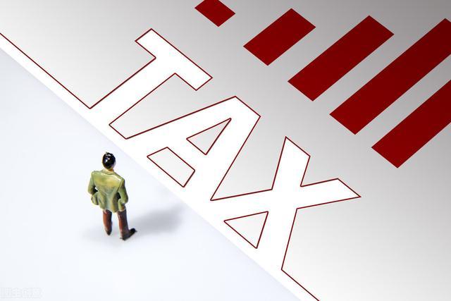 经营者申请办理2020年度个人所得税综合所得年度汇算清缴