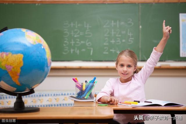 初一初二孩子适用!初中地理高效记忆口诀汇总,1天就学完2年知识