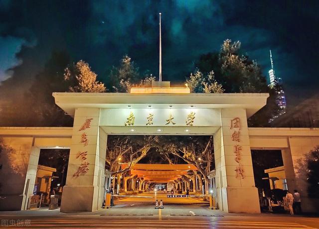 天津青岛无锡,曾经跻身中国城市前10强,近百年前青岛是直辖市