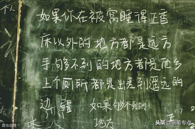描写神态的句子,描写人物心情、神态的句子,记下来作文里直接用!干货