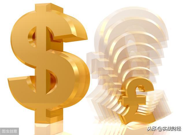 投资价值分析,财务分析及价值投资精华总结(整理版)