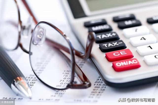 投资理财基础知识,零基础,如何开始学习投资理财