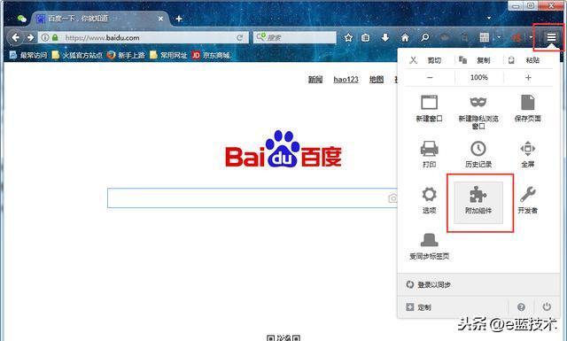 网页视频 下载,1分钟学会快速下载网页视频 无需安装其客户端