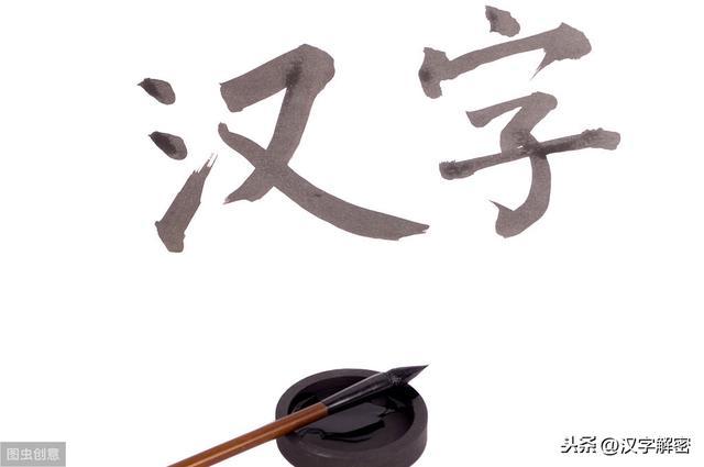 """胜胜成语,中小学家长注意:了解这25个""""风""""字成语,孩子轻松写完好作文"""