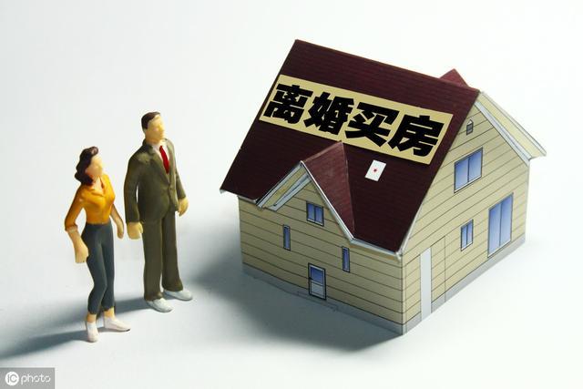 「住房贷款利率计算器」如何计算住房贷款利率