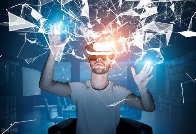 vr百度云,网络传播淫秽物品犯罪研究(二十三):VR眼镜、网盘VIP