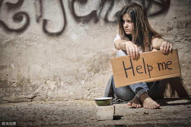 穷字开头的成语,什么是穷?什么是富?为什么穷?为什么富?有思考过吗?