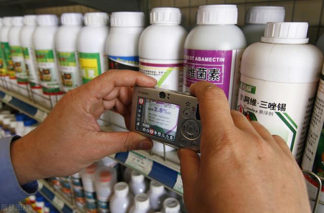 农药品种,乳油、水剂、悬浮剂,农药不同剂型有什么差异?影响打药效果吗?
