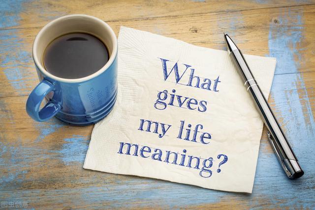 活着的意义是什么,活着的意义是什么?活着本身没有意义,其意义在于这些