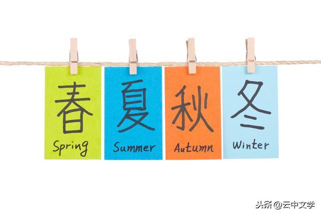 花的成语,中华成语分类集锦