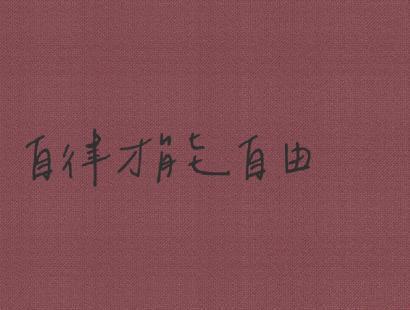 一秒泪崩的句子,一秒泪崩的说说压抑心情 不甘做朋友不敢做恋人