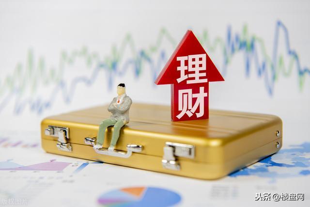 房产投资,楼市变天了!专家:买房投资已不如好好理财